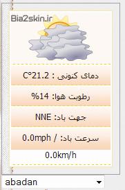 http://www.bia2skin.ir/theme/abzar/weather/pic.jpg